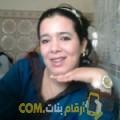 أنا سناء من لبنان 31 سنة مطلق(ة) و أبحث عن رجال ل التعارف