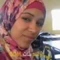 أنا ميرنة من البحرين 28 سنة عازب(ة) و أبحث عن رجال ل الحب
