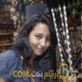 أنا سمورة من الجزائر 26 سنة عازب(ة) و أبحث عن رجال ل الصداقة