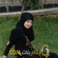 أنا عائشة من قطر 33 سنة مطلق(ة) و أبحث عن رجال ل الزواج