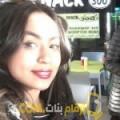 أنا رحمة من مصر 22 سنة عازب(ة) و أبحث عن رجال ل الصداقة