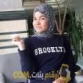 أنا سماح من عمان 22 سنة عازب(ة) و أبحث عن رجال ل الحب