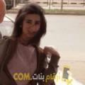أنا سميرة من مصر 25 سنة عازب(ة) و أبحث عن رجال ل التعارف