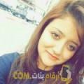 أنا حورية من السعودية 19 سنة عازب(ة) و أبحث عن رجال ل الزواج