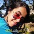 أنا ريهام من ليبيا 24 سنة عازب(ة) و أبحث عن رجال ل الحب