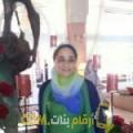 أنا ليالي من اليمن 47 سنة مطلق(ة) و أبحث عن رجال ل الحب