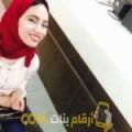 أنا نظيرة من البحرين 20 سنة عازب(ة) و أبحث عن رجال ل الصداقة