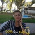 أنا الغالية من لبنان 34 سنة مطلق(ة) و أبحث عن رجال ل الصداقة
