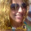 أنا فلة من لبنان 29 سنة عازب(ة) و أبحث عن رجال ل الصداقة