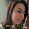 أنا زهرة من السعودية 26 سنة عازب(ة) و أبحث عن رجال ل الصداقة
