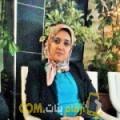 أنا إنصاف من فلسطين 25 سنة عازب(ة) و أبحث عن رجال ل الصداقة