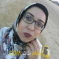 أنا نيرمين من عمان 29 سنة عازب(ة) و أبحث عن رجال ل الدردشة