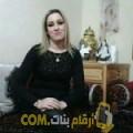 أنا إلهام من البحرين 45 سنة مطلق(ة) و أبحث عن رجال ل الزواج