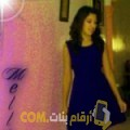 أنا فاطمة من اليمن 28 سنة عازب(ة) و أبحث عن رجال ل الحب