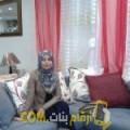 أنا سكينة من ليبيا 29 سنة عازب(ة) و أبحث عن رجال ل الزواج