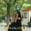 أنا زهيرة من الكويت 31 سنة مطلق(ة) و أبحث عن رجال ل الحب