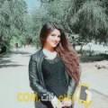 أنا هنودة من الأردن 21 سنة عازب(ة) و أبحث عن رجال ل الزواج