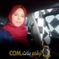 أنا نسيمة من المغرب 24 سنة عازب(ة) و أبحث عن رجال ل المتعة