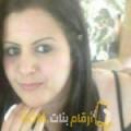 أنا فدوى من عمان 27 سنة عازب(ة) و أبحث عن رجال ل الصداقة