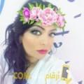أنا وسيلة من عمان 29 سنة عازب(ة) و أبحث عن رجال ل المتعة
