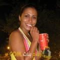 أنا ملاك من مصر 24 سنة عازب(ة) و أبحث عن رجال ل الزواج