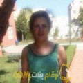 أنا رحيمة من تونس 29 سنة عازب(ة) و أبحث عن رجال ل الحب