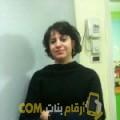 أنا آية من مصر 48 سنة مطلق(ة) و أبحث عن رجال ل التعارف
