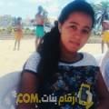 أنا أمال من ليبيا 22 سنة عازب(ة) و أبحث عن رجال ل الزواج