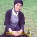 أنا مديحة من تونس 23 سنة عازب(ة) و أبحث عن رجال ل الدردشة