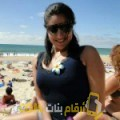 أنا نور من الإمارات 30 سنة عازب(ة) و أبحث عن رجال ل الدردشة