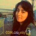 أنا وردة من البحرين 26 سنة عازب(ة) و أبحث عن رجال ل الحب