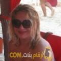 أنا نيرمين من عمان 48 سنة مطلق(ة) و أبحث عن رجال ل الدردشة