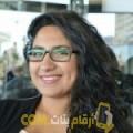 أنا بسمة من المغرب 33 سنة مطلق(ة) و أبحث عن رجال ل الزواج
