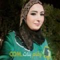 أنا سمح من اليمن 27 سنة عازب(ة) و أبحث عن رجال ل الزواج