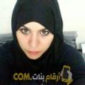 أنا جانة من قطر 26 سنة عازب(ة) و أبحث عن رجال ل الحب