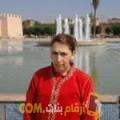 أنا أمال من مصر 39 سنة مطلق(ة) و أبحث عن رجال ل التعارف