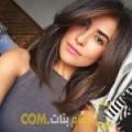 أنا زنوبة من الكويت 25 سنة عازب(ة) و أبحث عن رجال ل الحب