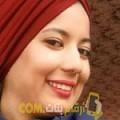 أنا سهيلة من العراق 26 سنة عازب(ة) و أبحث عن رجال ل الزواج