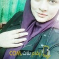 أنا رهف من فلسطين 22 سنة عازب(ة) و أبحث عن رجال ل الحب