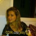 أنا يامينة من لبنان 25 سنة عازب(ة) و أبحث عن رجال ل الدردشة