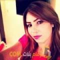 أنا رانة من تونس 26 سنة عازب(ة) و أبحث عن رجال ل الصداقة