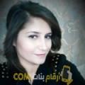 أنا فريدة من ليبيا 31 سنة مطلق(ة) و أبحث عن رجال ل الصداقة