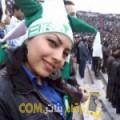 أنا مجدة من عمان 28 سنة عازب(ة) و أبحث عن رجال ل الصداقة