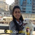 أنا سلومة من عمان 22 سنة عازب(ة) و أبحث عن رجال ل التعارف