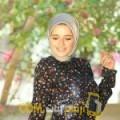 أنا أريج من عمان 30 سنة عازب(ة) و أبحث عن رجال ل الحب