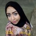 أنا نهال من قطر 26 سنة عازب(ة) و أبحث عن رجال ل الصداقة