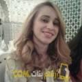 أنا بسومة من سوريا 30 سنة عازب(ة) و أبحث عن رجال ل الحب