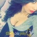 أنا سميرة من مصر 27 سنة عازب(ة) و أبحث عن رجال ل الزواج