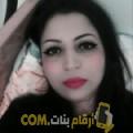 أنا عائشة من تونس 42 سنة مطلق(ة) و أبحث عن رجال ل التعارف