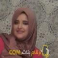 أنا وصال من المغرب 27 سنة عازب(ة) و أبحث عن رجال ل الصداقة